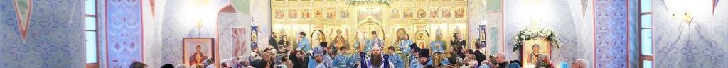 Православный Приход церкви в честь Знамения Божией Матери г. Бор